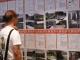 부동산 시장 위축에 경매 부동산도 가격 하락