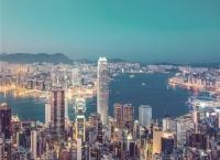 """홍콩비즈니스 """"나는 이렇게 한다""""(1편) - 홍콩의 산업현황"""