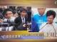 '제5대 홍콩 행정장관 선거'...친중파 캐리 람 잭팟 터트리며 당선