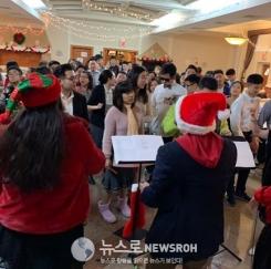 美NJ 장애인 위한 크리스마스 콘서트