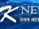 올가을 한국서 '러시안 시즌' 개최기대
