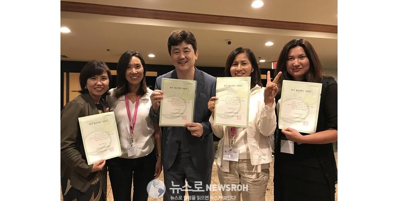 반크, 美한글학교 교사 한국홍보대사 발대식