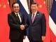 ▶ 쁘라윧 태국 총리, BRICs 정상회의에서 중국 시진핑 국가 주석과 회담