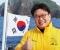 서경덕, 외국인들과 '독도 SNS 홍보단' 프로젝트