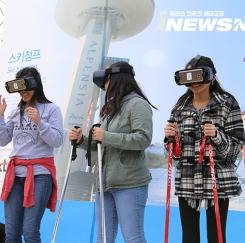 [화보_Dallas Korean Festival] 부스&사람들