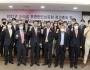 홍콩 한인상공회 회장 이·취임식 개최