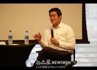 """""""일본계도 참여"""" 김현준연출"""