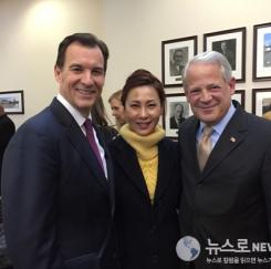 김민선 뉴욕한인회장 연방하원의원 이취임식 참석