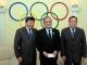 체. 오트곤바타르 몽골체육기자연맹 회장, 2017 AIPS 서울 총회 참가