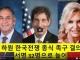 미 하원, 한국전쟁 종식 촉구 결의안 서명 32명으로 늘어