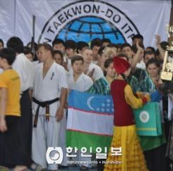 제1회 민족전통무예 시범대회 시상식