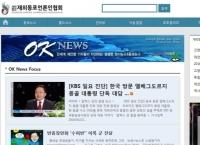 [칼럼] 대한민국 방문 몽골 대통령 이름 한글 표기 유감