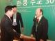 울란바타르 1 세종학당 주최 한-몽 수교 30주년 기념 학술회 개최