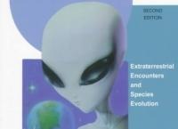 우리는 이미 외계인을 만나고 있다