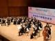 주홍콩총영사관, 한국 10월 문화제 개막 연주회 개최