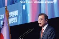 [웹진] Global Korean 세계한인 2호