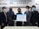 한국국제학교 기부금 기탁식