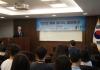주홍콩총영사관, 홍콩 한인 유학생 대상 '고부가가치 서비스업 취업설명회' 개최