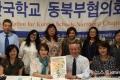 재미한국학교 '신라와 발해' 역사문화캠프