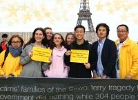 별이 된 세월호 아이들, 파리로 향한 이유?