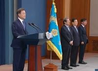 '남북협력' 강조한 문재인, 결심한대로 행하라!