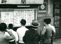 경향신문 '여적' 필화 사건