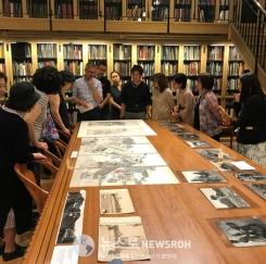 뉴욕공립도서관 한국 미술품 및 사진 관람