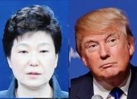이상한 대통령 박근혜와 트럼프