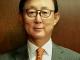 [이임인사] 김광동 주홍콩대한민국총영사 이임인사