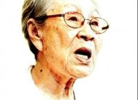 아아 93세 김복동할머니