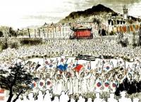 삼일절, 저항적 민족주의 승리 _ 오충근의 기자수첩