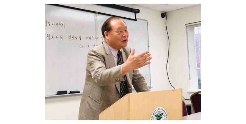 """""""한반도평화체제 구축"""" 이삼열박사 LA특강"""