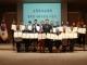 2017년 몽골 청소년 손글 한글 글짓기, 몽골 초중고 학생 그림그리기대회 시상식 개최