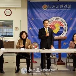 박효성 신임 뉴욕총영사 한인단체 상견례